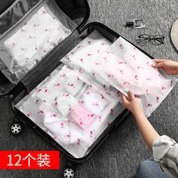 旅行收纳袋子旅游衣服整理袋待产密封衣物分装行李箱收纳包打包袋