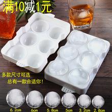 塑料威士忌调酒大冰球空心冰格创意冻冰块制冰盒模具酒吧商用家用