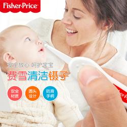 费雪婴儿鼻屎夹小孩鼻涕宝宝挖鼻屎神器新生儿童鼻子掏鼻孔小镊子