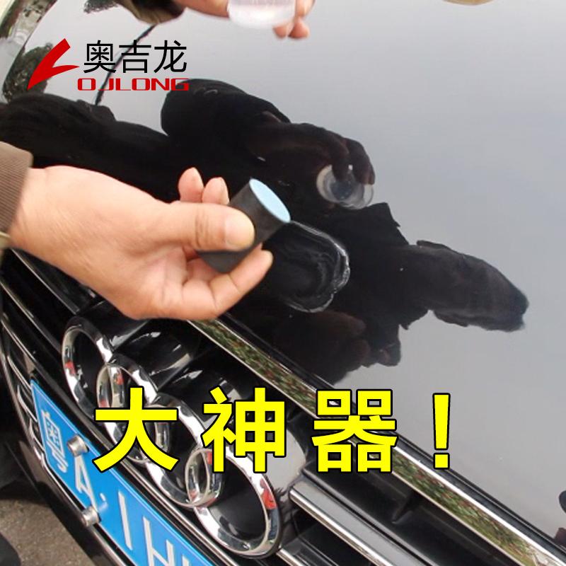 奥吉龙水砂纸2000目号汽车漆面专用打磨抛光划痕修复车用细砂纸