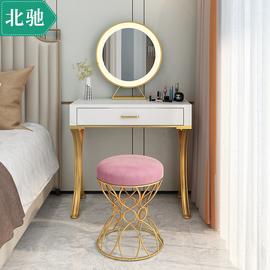 北欧迷你梳妆台卧室小户型化妆桌简约现代轻奢网红小型化妆台ins图片