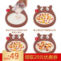 【 ребенок доступный жарить йогурт 】 мини жарить йогурт машинально домой жарить лед машинально ребенок мороженое небольшой жарить лед блюдо