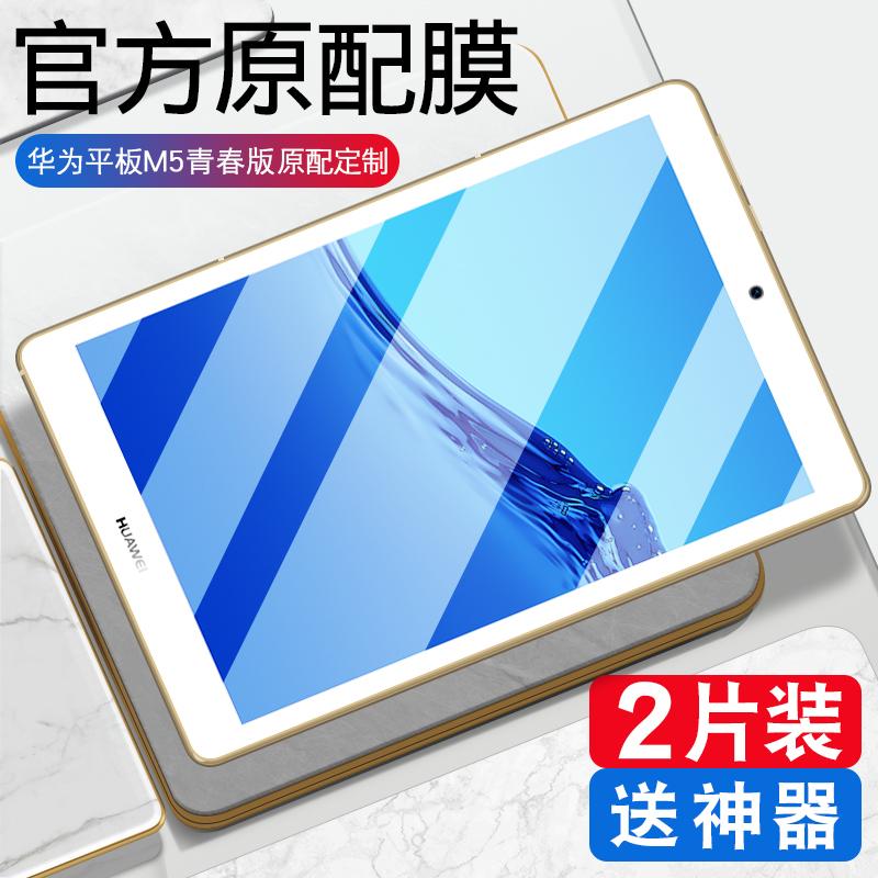 福彩3d试机号 686历史统计 下载最新版本官方版说明