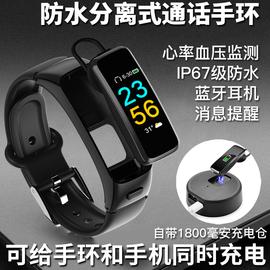 苹果手机通用彩屏多功能防水运动分离式可通话智能手环蓝牙耳机二合一可接打电话测心率血压男女蓝牙手表图片