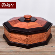 Mahogany Creative fruit tray living room with covered fruit box black sandalwood embedded Burmese pear dried fruit plate solid wood octagonal small fruit basket