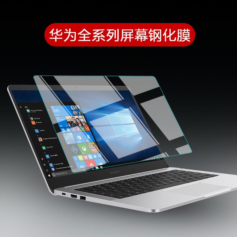 寸电脑屏幕保护贴膜