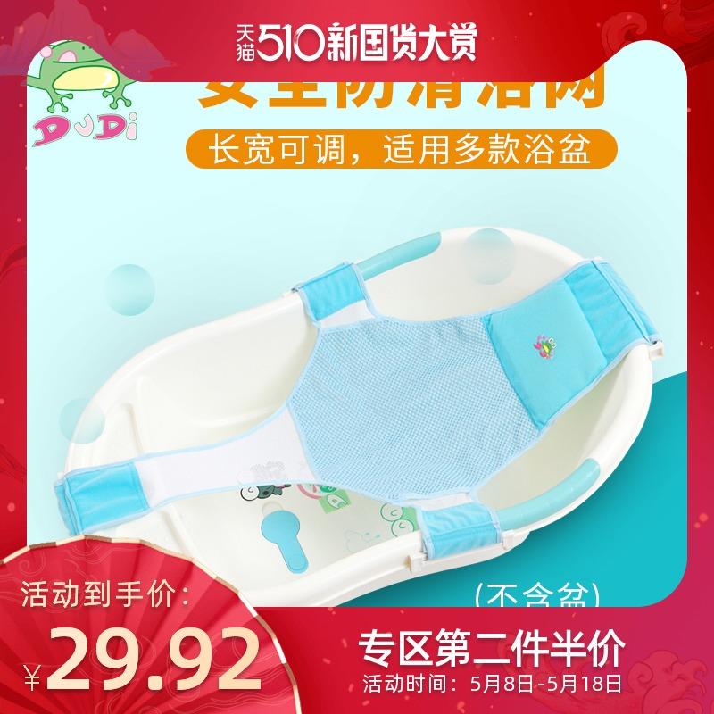 Детские ванночки Артикул 527678548746
