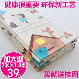 可折叠宝宝爬行垫加厚婴儿客厅家用爬爬垫无味拼接儿童泡沫地垫子图片