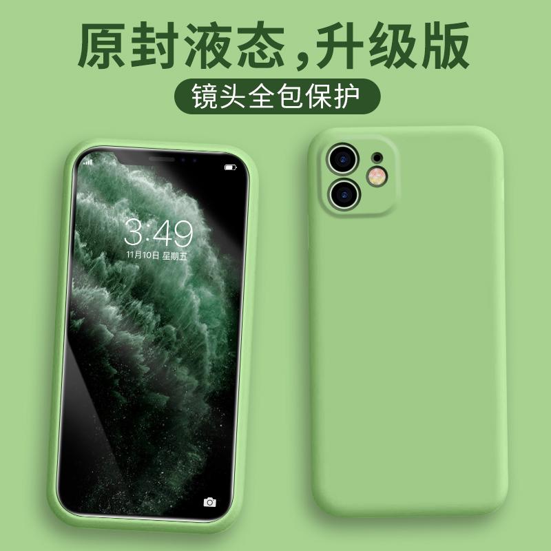 苹果11手机壳全包镜头保护液态硅胶iphone11pro套苹果x潮牌男女款iphone11promax包摄像头新款xr防摔软壳xs图片