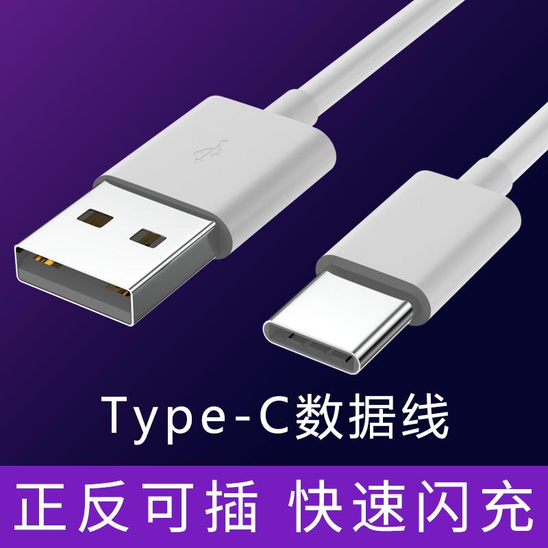三星联想z5pro zuk lg一加充电线11月10日最新优惠