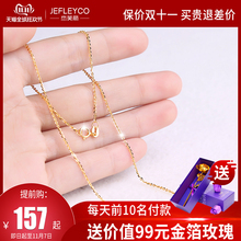 18K gold necklace female genuine gold platinum AU750 fine clavicle chain adjustable O-chain rose gold