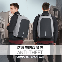 Charging anti-theft backpack 15 men and women 14 laptop double Shoulder Bag 15.6 17 inch business travel bag trendy fashion personality backpack student shoulder bag bag casual backpack
