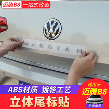 2018 Volkswagen Maiteng B8 Modified New Maiteng Alphabet End-label Vehicle Label Decorative Alphabet Accessories