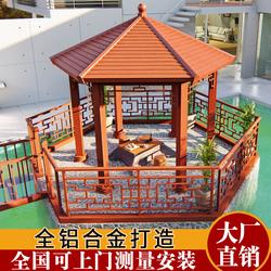 亭子户外凉亭庭院设计花园六角亭中式铝合金露天仿古景观休闲亭