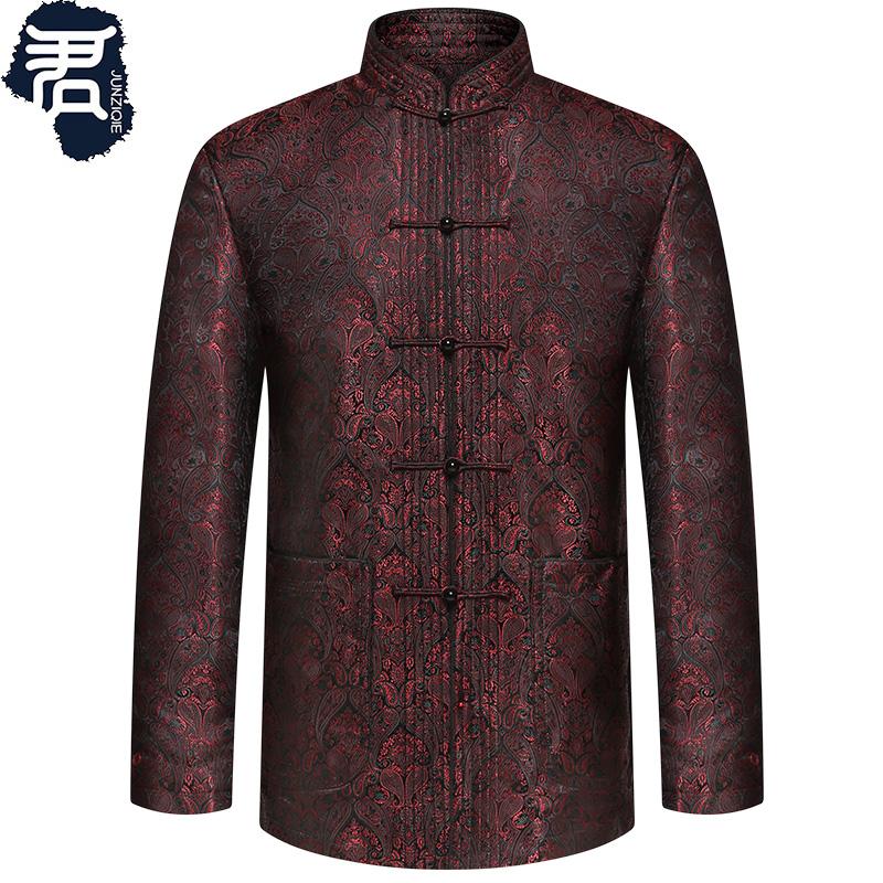 Национальная китайская одежда Артикул 598629255452