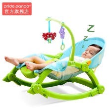 Baby rocking chair reclining chair comforting chair newborn cradle bed electric rocking chair baby sleeping baby artifact
