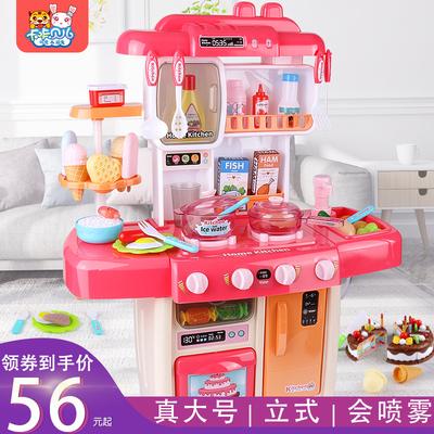 大号儿童厨房玩具套装可煮饭做饭女孩过家家男宝宝3仿真厨具6小伶