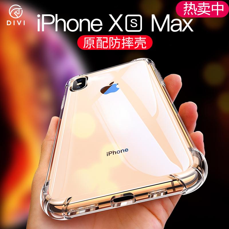 苹果X手机壳iPhoneX气囊防摔套iPhone XsMax透明硅胶保护XR新款iPhonexmax全包外壳8X女网红男潮牌ix超薄液态
