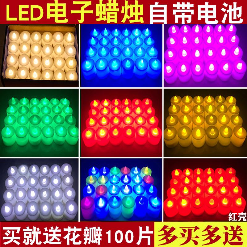 电子蜡烛灯浪漫LED求婚道具表白生日惊喜布置元宵节装饰创意用品