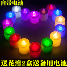 Electronic candle lamp Romantic LED remote control marriage proposal props for birthday decoration KTV hotel decorative creative supplies