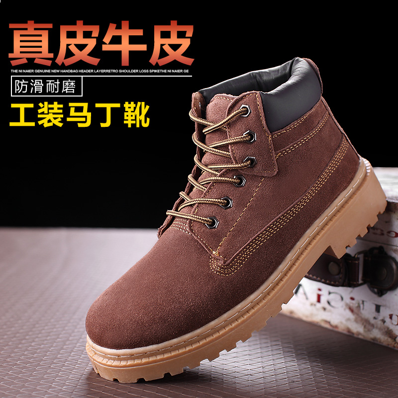Fall men's leather men's shoes tide Martin boots desert boots men to help outdoor retro winter snow boots