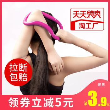 瑜伽环背部训练神器拉伸美背普拉提圈开背瘦肩瑜珈器材健身魔力环