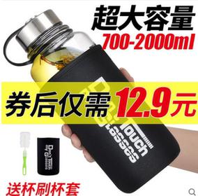 超大容量男大号1000ml便携瓶玻璃杯