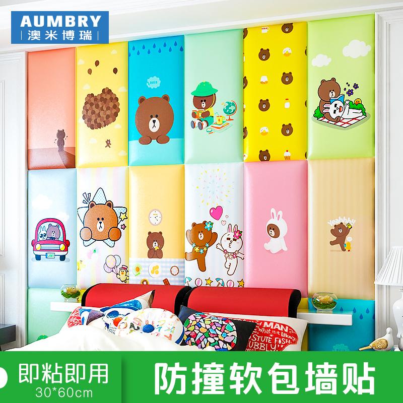Ребенок дом детский сад авария наклейки для стен мягкий чехол татами стена окружать ребенок противо коснуться глава защищать наклейки для стен стена подушка фон стена