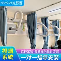 韓強艾灸排煙系統吸煙機大罩煙霧凈化器艾灸養生館醫院抽煙機管道