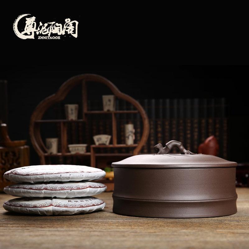尊泥陶閣 宜興紫砂三餅茶葉罐一二餅竹節醒茶罐普洱茶餅罐 儲茶缸