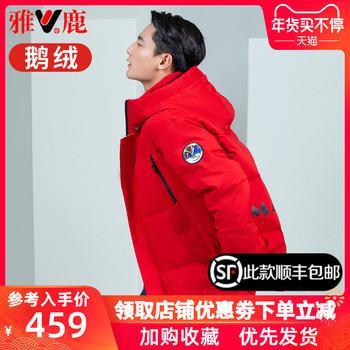 红色单品怎么穿?不显土的本命年穿搭