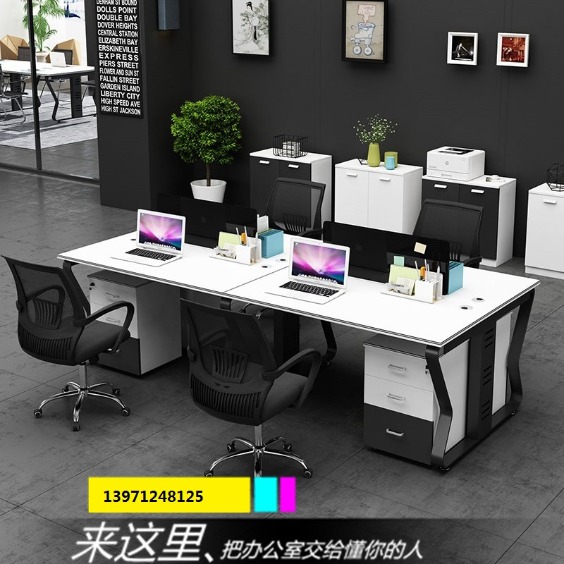 Staff desk and chair combination simple modern computer desk screen staff table 4 people working position office furniture