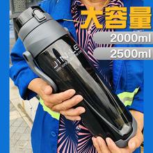 工地水杯子男超大容量便携水壶户外大号茶杯防摔塑料用水瓶2000ml
