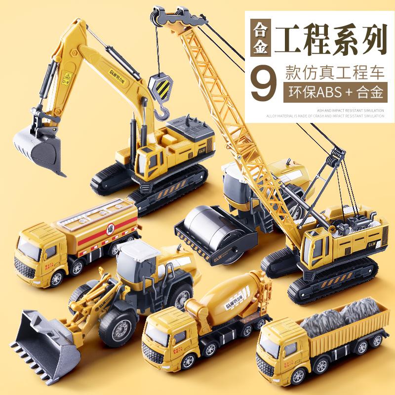 兒童工程車玩具套裝挖土機挖掘機大吊車起重合金仿真模型男孩汽車