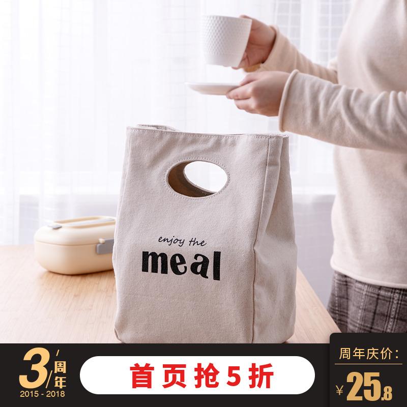 饭盒袋便当包帆布带饭的手提袋清新保温带饭包餐包大号便携午餐包
