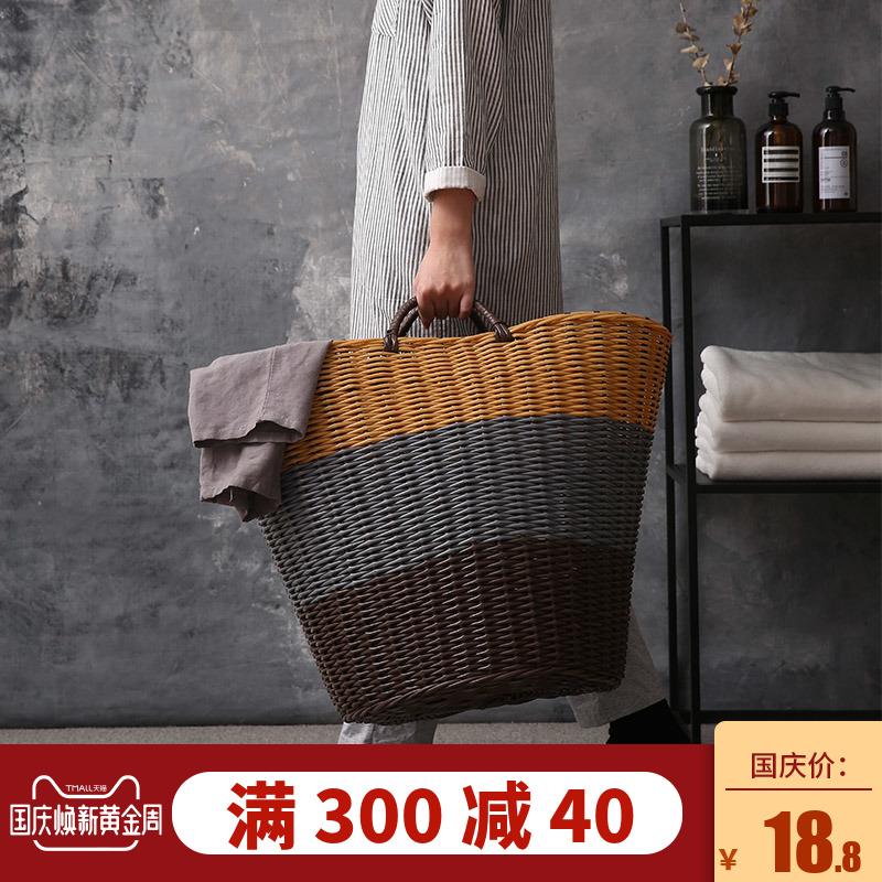 塑料脏衣篮脏衣服收纳筐装衣物娄篮子放的赃蓝框简约家用洗衣篓桶