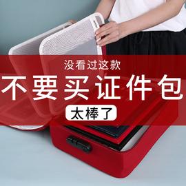 多功能证件收纳包家庭宝宝户口本证书放重要文件收纳盒袋箱家用图片