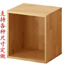 小格子 柜子儲物柜收納柜置物架實木柜 定做實木組合書柜書架