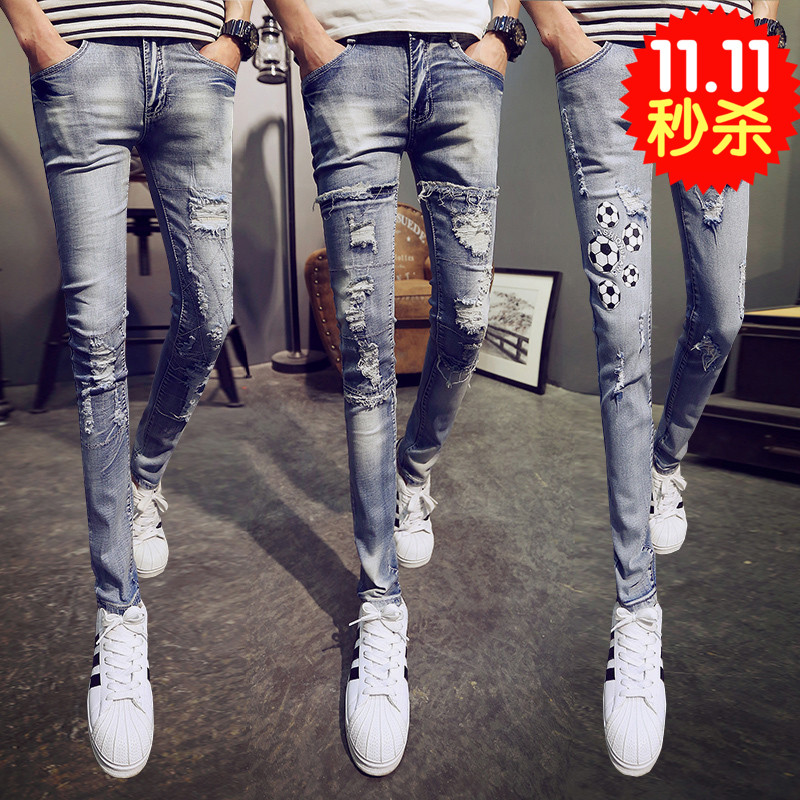 Mens small foot hole jeans elastic slim fit beggars pants scratched personality tight pants casual nzk trend