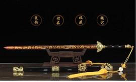 四象玄武镇宅宝剑 青龙剑 太极剑 武术套路练习冷兵器龙泉未开刃