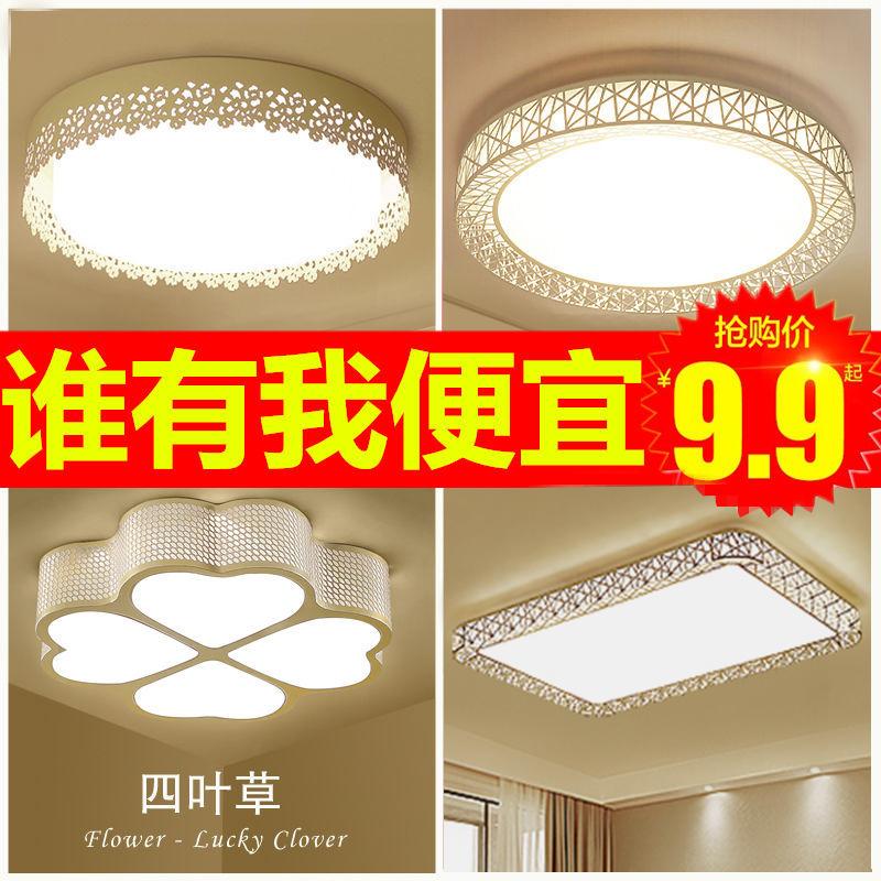 Теплый спальня свет led потолочный светильник гостиная свет простой современный круглый магазин свет кухня живая дорога балкон освещение