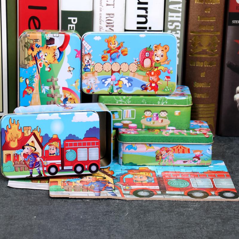 铁盒木质拼图3-6-7-8-9-10岁幼儿园儿童益智男女宝宝早教积木玩具