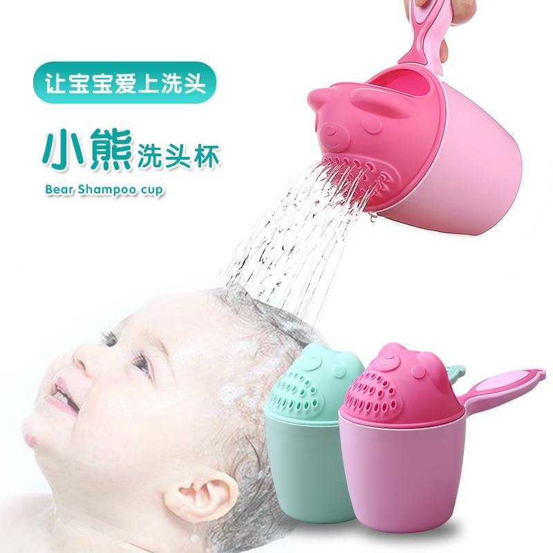 Ковшики для мытья Артикул 577803729802