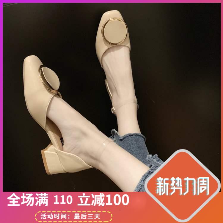 包头凉鞋女2019夏季新款韩版时尚潮鞋粗跟高跟鞋仙女风单鞋温柔鞋