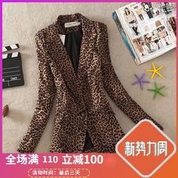 2014春秋女装豹纹长袖修身显瘦大码西服韩版小西装女士小西服外套