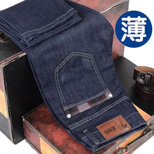 四季新款男直筒大码修身宽松牛仔裤