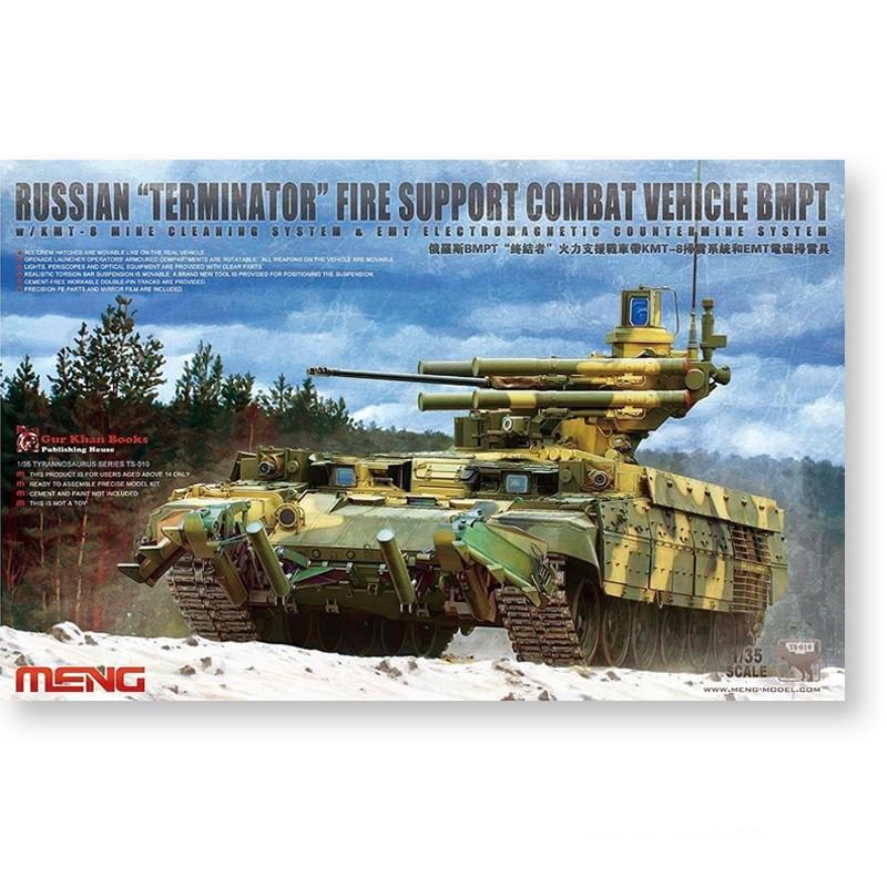 √ 英利 MENG模型 1/35 俄罗斯BMPT 终结者 火力支援战车 TS010