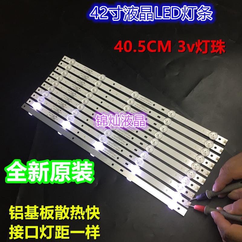 全新飞利浦42PFL3040/T3灯条4708-K420WD-A4213K01液晶电视LED灯
