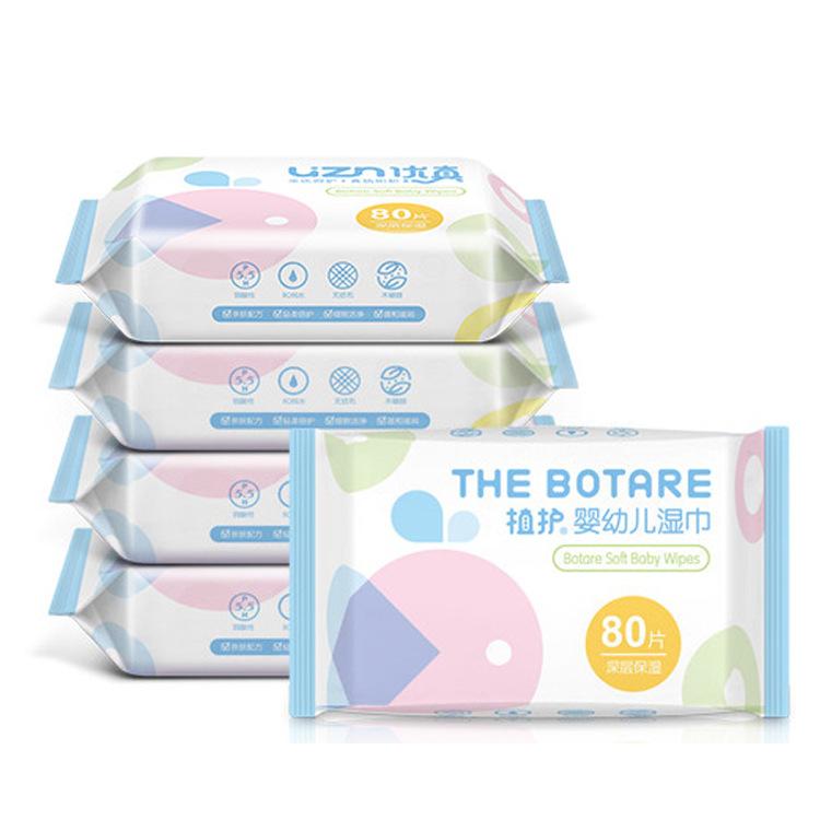 zh宝宝湿巾80抽/包无盖便携湿巾纸婴儿手口湿纸巾5包装F0160735限5000张券