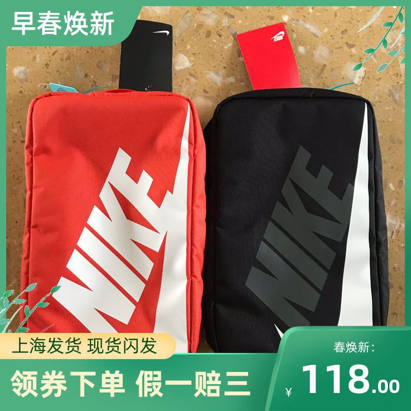 现货NIKE耐克王一博同款鞋盒包手提包 BA6149-810 CW9266-010